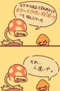 パックン参戦!!