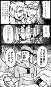2019冬イベント「邀撃!ブイン防衛作戦」