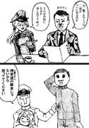 艦これアニメ二期