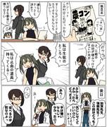 しばふ中学校「瑞鶴先生と加賀先生」