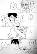 愛妻の日④