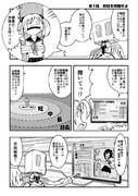 K艦用法 第1話-1