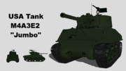 【MMD】M4A3E2 ジャンボ【モデル配布】