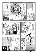 K艦用法 第1話-2