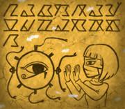 【壁画】古代広告