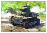 ニセ九五式軽戦車