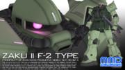 【配布終了】ザクⅡF2型【MMDガンダム】