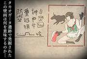 マヤ文明の壁画