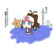 【ポケモンBW】 ヒトデがトゥルルルルルルル