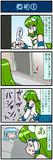 がんばれ小傘さん 2976