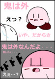 2019/02/03(日)