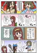 姫川友紀さんと永吉昴さんと田中琴葉さんと節分と
