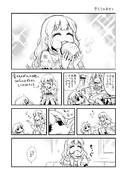 あんきら漫画『きらりのおやつ』