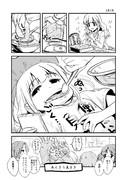 あんきら漫画『2月3日』