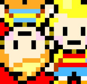 【mother3】mother3+【ドット絵】