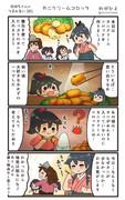 赤城ちゃんのつまみ食い 381