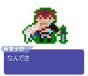 【ドット】衛宮士郎