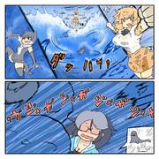 けものフレンズ2うぃつジャガーマン3
