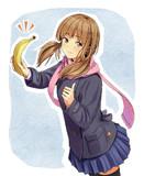バナナ!いえ~い!