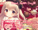 Sweet Heart Day展のお知らせ