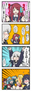 【ゾンビランドサガ】ノーゾンビノーNGランドサガ【紺野純子】