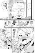 病弱なヤンキーの漫画③