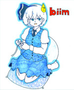 biim兄貴sketch