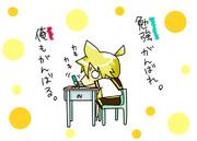勉強を頑張る全ての人に。