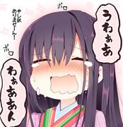 すぐ泣いちゃう紫式部ちゃん