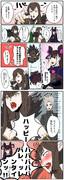 セミラミス&紫式部「ハッピーバレンタイン!!!」