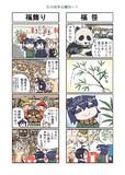 たけの子山城29-1
