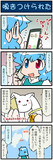 がんばれ小傘さん 2981