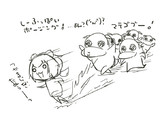 マテゴブー(・ω・`)