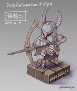 ほぼ毎日デフォルメ#549 銀騎士