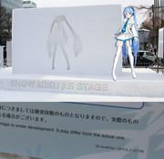 第70回さっぽろ雪まつり【2丁目広場】