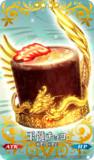 【仕事絵】玉髄チョコ(始皇帝)