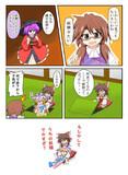 妖怪大好き霊夢さん4