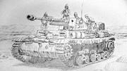 デーヴァIII 75mm長砲身