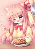 金沢カレーを食べる茜ちゃん