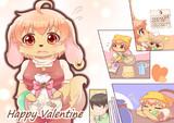 少し早めのバレンタインforYOU