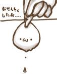 (・ω・)お洗濯