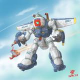 ARX-AV2「ウボールグ-ガンダム」試作2号機