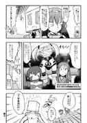 K艦用法 第1話-10