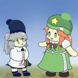 ニット帽を被ってる美鈴と烏帽子っぽく載せてる布都ちゃん