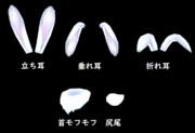 【MMDアクセサリ配布】うさみみセット
