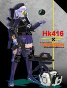 Hk416 in NY