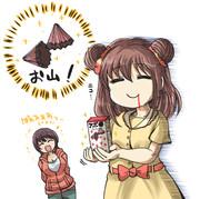 雫ちゃんに「ピンク色の美味しいお山」をプレゼントされた愛海さん。