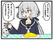 【ゾンビランドサガ】トマト嫌いあるあるランドサガ【紺野純子】