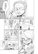 病弱ヤンキー②-3