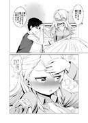病弱ヤンキー②-4